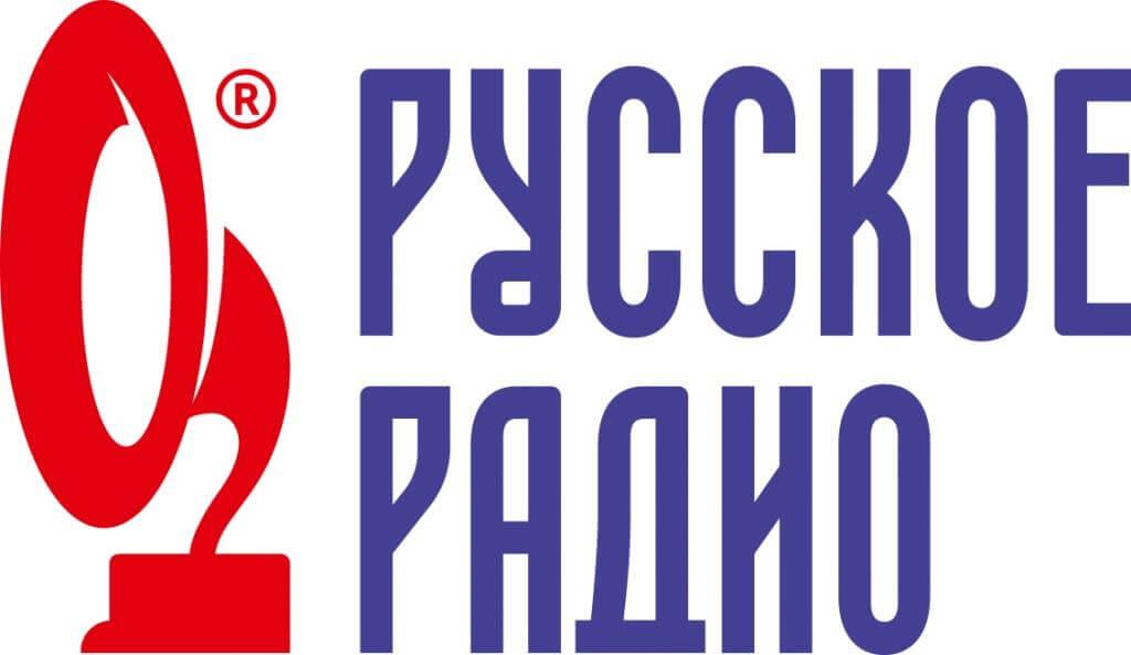 лого Русское радио new.cdr